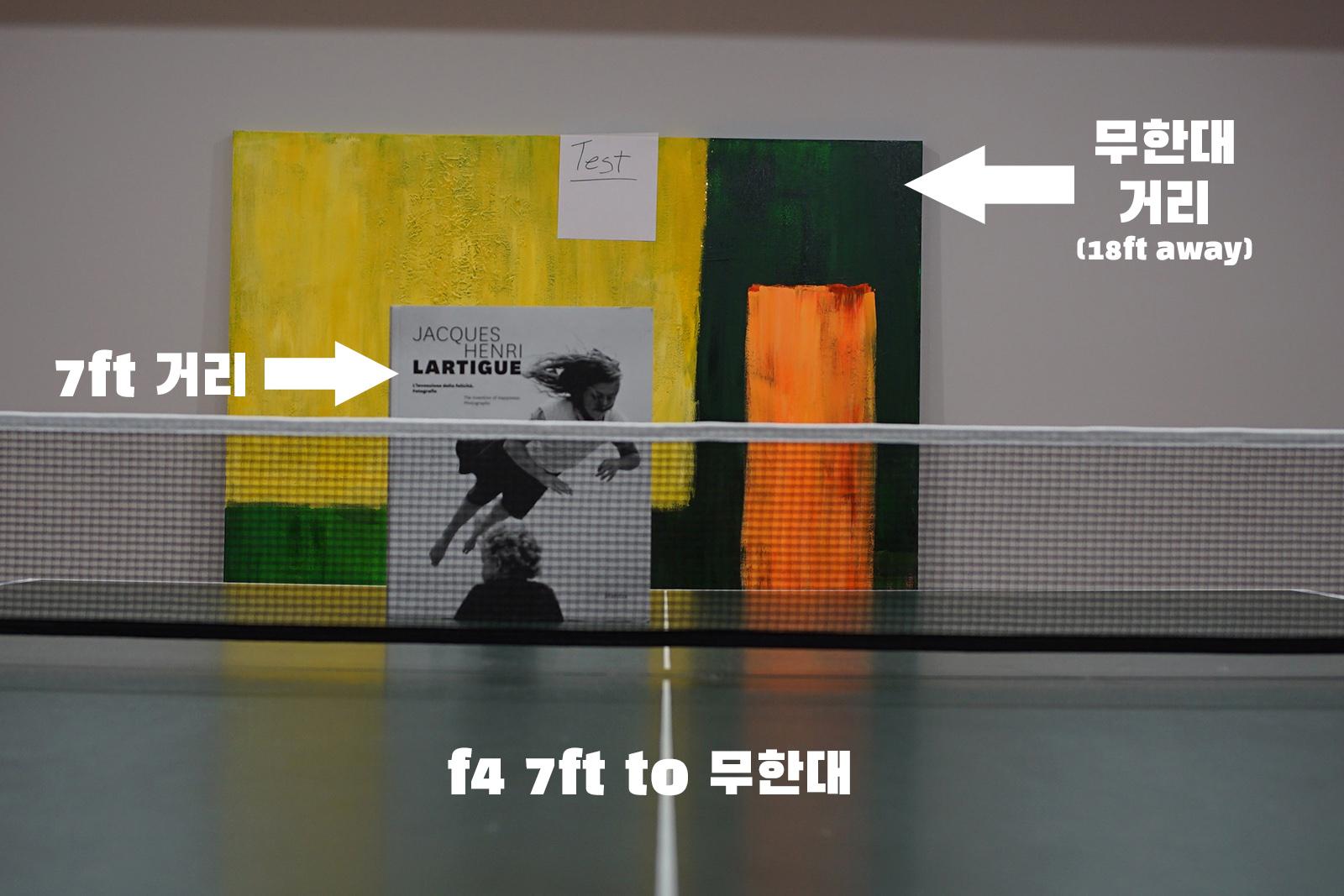 f4 7ft to infinity.jpg